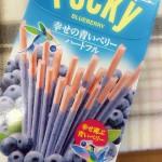 pocky-blueberry_01