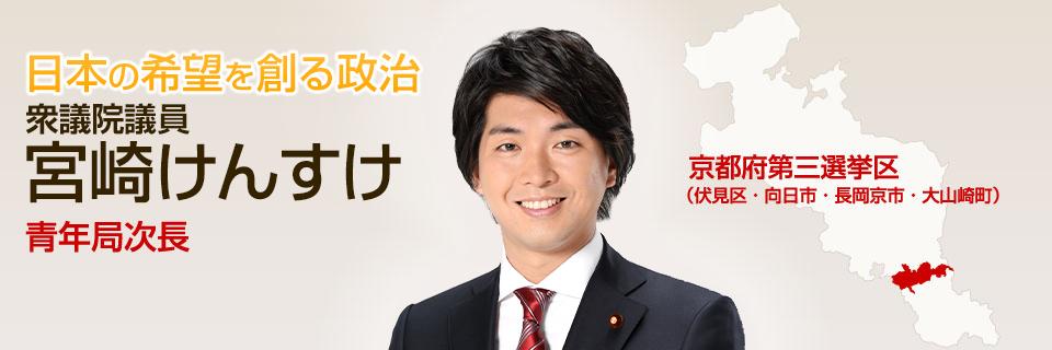 miyazakikensuke_000