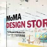 moma-designstoretokyo_01