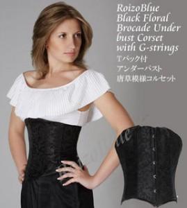corset_06