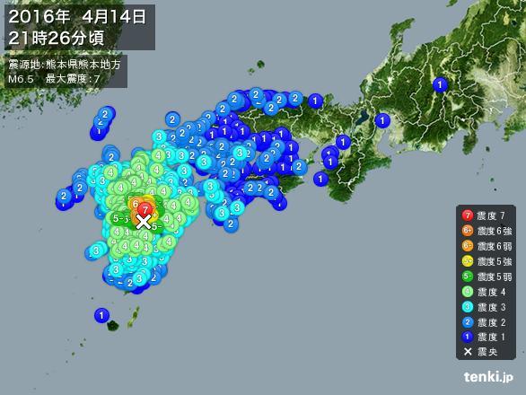 kumamoto-earthquake
