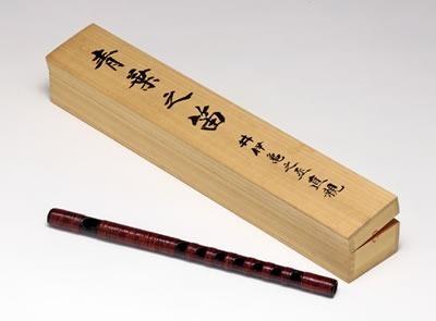 井伊直親(亀之丞)青葉の笛