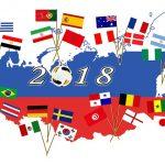 ワールドカップ2018 視聴率