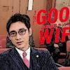 小泉孝太郎の演技力評価は?